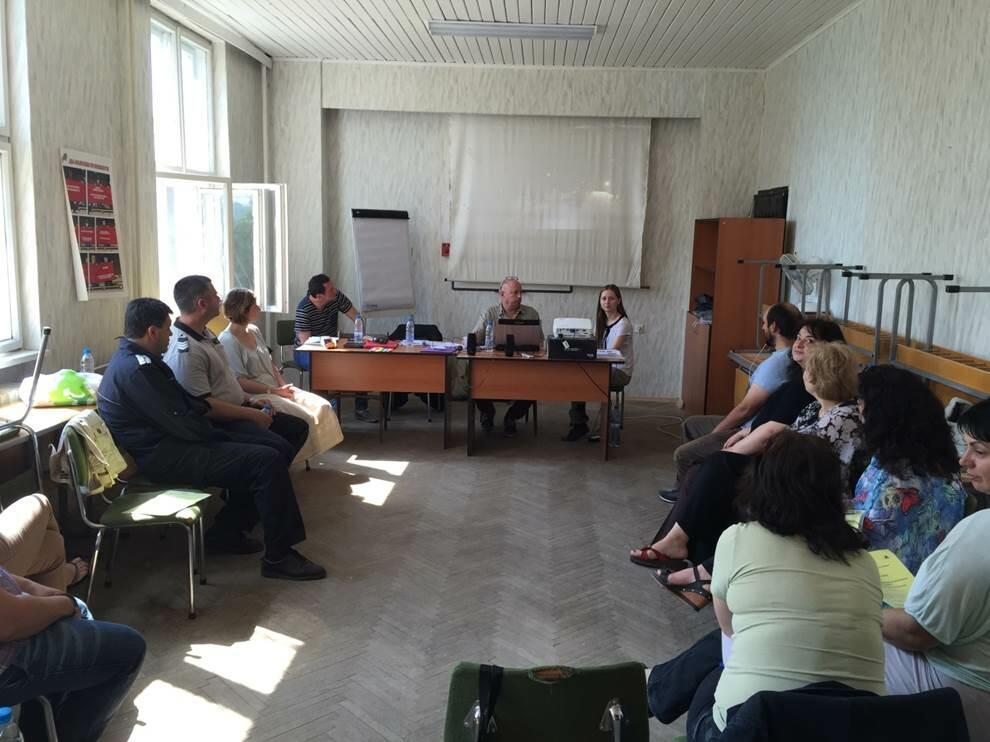 Undervisning i Bulgaria